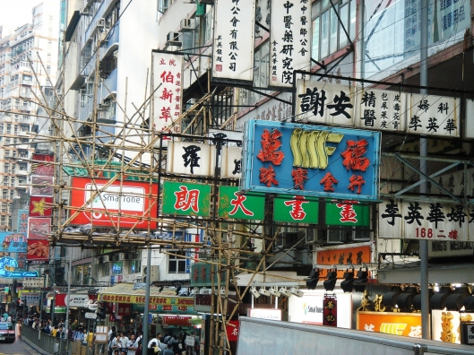 full_shop-signs-hong-kong.jpg